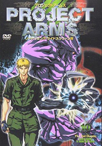 PROJECT ARMS ノートリミング・ワイドスクリーン版 Vol.10 [DVD]
