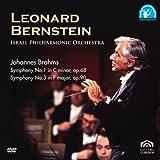 バーンスタイン/ブラームス:交響曲第1番、第3番 [DVD]