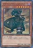 遊戯王カード VS15-JPD04 グラビ・クラッシュドラゴン(パラレル)遊戯王アーク・ファイブ [デュエリストエントリーデッキVS]
