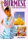 Burmese for Beginners