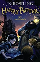 Harry Potter and the Philosopher's Stone (Irish) (Irish Language Edition)