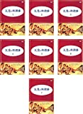 天皇の料理番 [レンタル落ち] 全7巻セット [マーケットプレイスDVDセット商品]