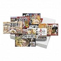 全国繁盛店ラーメンセット12食 CLKS-04