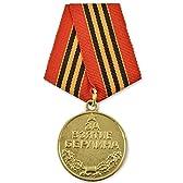 第二次世界大戦、ソ連、ソビエト連邦、ロシアコレクション、メダル   ベルリンのキャプチャ     (賞、メダル、お土産) コピー  Capture of Berlin (ww2, USSR, award, Order, medal, souvenir, Lapel Pins) COPY
