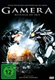 Gamera - Revenge of Iris (DVD) Min: 104 [Import germany]