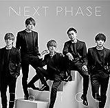 NEXT PHASE(初回フラッシュプライス盤(Da-iCE ver.))