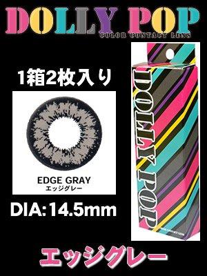 ±0.00 カラコン カラーコンタクトレンズドーリーポップ14.5mm エッジグレー