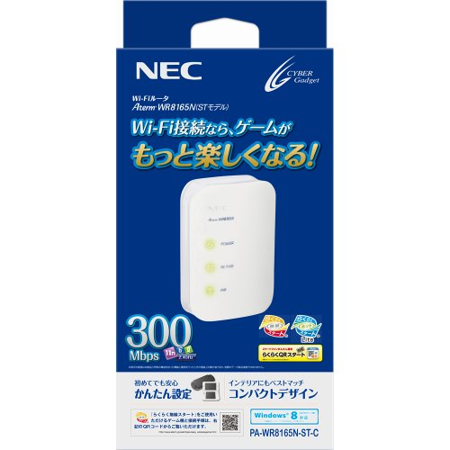 NEC Wi-Fiルータ Aterm WR8165N (STモデル)
