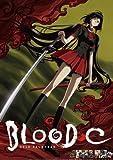 BLOOD-C [2012年 カレンダー]
