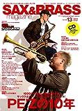 サックス&ブラス・マガジン (SAX & BRASS Magazine) volume.13(CD付き) (リットーミュージック・ムック)