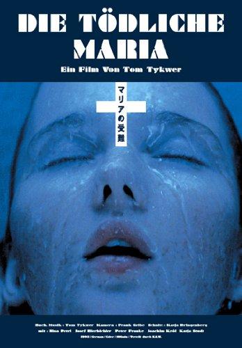 マリアの受難 [DVD]