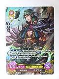 ファイアーエムブレム サイファ/希望への雙剣【SR】B03-058SR/挺身の風忍 スズカゼ