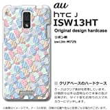 au ISW13HTケース・カバー HTC J au リボン柄 isw13ht-725
