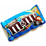 M&M PRETZEL CHOCOLATE CANDIES 32.3g BAG