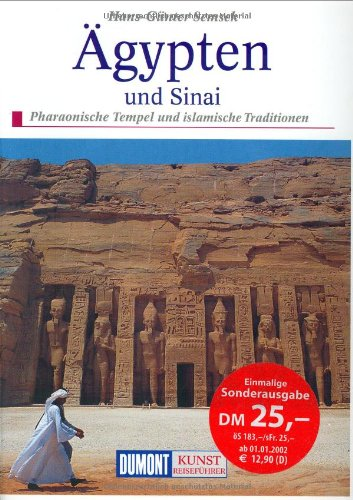DuMont Kunst Reiseführer Ägypten
