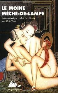 Le moine mèche-de-lampe: roman pornographique du début des Qing