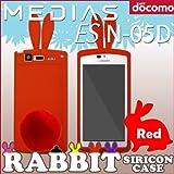 MEDIAS ES N-05D用: ウサギシリコンケース しっぽスタンド付 (取り外し可):  04 赤ウサギ(レッド)        ( メディアスES )