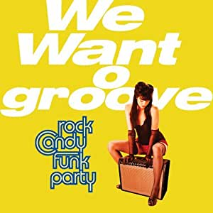 We Want Groove (CD+DVD)