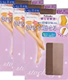 (KBフクスケ)fukuske きれいに魅せるオールスルーサポートパンティストッキング(パンスト)3足セット L-LL ロイヤルブラウン