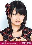 AKB48 公式生写真 Theater 2012.December 月別12月 【竹内美宥】