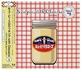 キューピー3分クッキング with Classics vol.1〜フィットネス ディッシュ〜