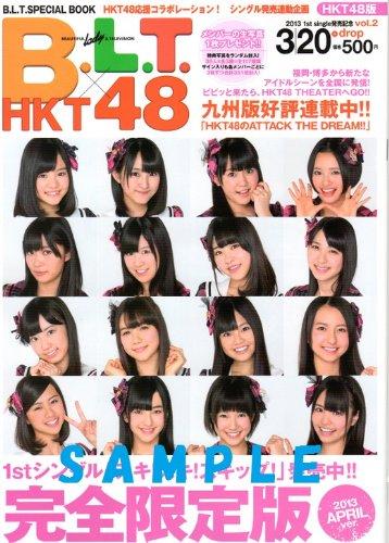 B.L.T.『HKT48版「スキ!スキ!スキップ!」vol.2』