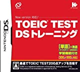 TOEIC(R)TEST DS �g���[�j���O