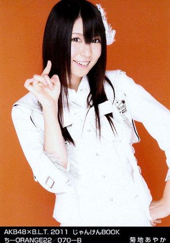 AKB48公式生写真 AKB48xB.L.T.2011 じゃんけんBOOK ち-ORANGE22/070-B【菊池あやか】