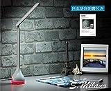 [S.Mirano] 大容量1200mAh 高機能 LED デスクライト (USB充電式 コードレス デスクスタンド) & 日本語説明書付き