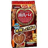 三立製菓 源氏パイ黒糖しょうが味 12枚×10袋