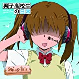 Shiny tale��Mix Speaker's,Inc.