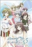 オリジナルアニメーション メモリーズオフ 3.5 ~想い出の彼方へ~ Vol.1 限定版 [DVD]