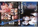 LUSH 早乙女みなき 一条美穂 [DVD]