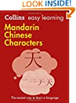 Easy Learning Mandarin Chinese Charac...