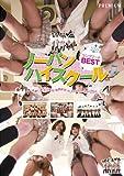 ノーパンハイスクールコンプリートBEST 成瀬心美 大沢美加 雪見紗弥 RUMIKA [DVD]