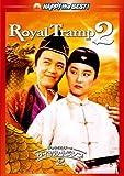 チャウ・シンチーのロイヤル・トランプ2[DVD]