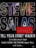 ザ・エッセンシャル・スティーヴィー・サラス VOL.1 -Tell Your Story Walkin- [DVD] / スティーヴィー・サラス (出演)