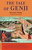 The Tale of the Genji: A Novel in Six Parts, Volumes One and Two (4805302402) by Murasaki Shikibu