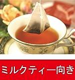 アッサム 紅茶 ティーバッグ【最高級100%】 アッサムティー 1杯あたり「52円」とペットボトルよりお買い得! 京都セレクトショップ謹製 アッサム