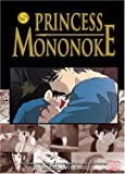 Princess Mononoke Film Comic, Vol. 5 (Princess Mononoke F...