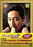 やりすぎコージー DVD BOX 7