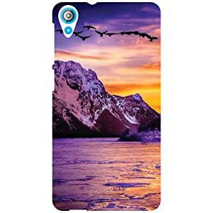 HTC Desire 820Q Back Cover - Awesome Designer Cases