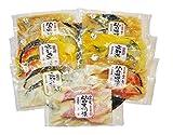 美味海鮮・漬魚セット 7種 おいしい漬け魚のセット 【お歳暮・ご贈答用・ご自宅用に・お誕生日プレゼントにも!配送指定OK!】