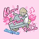 Manual Tune Vol.1