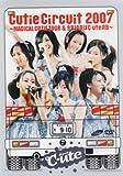 Cutie Circuit 2007~MAGICAL CUTIE TOUR&9月10日は℃-uteの日~