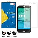気泡無 Zenfone Go 強化ガラスフィルム ZB551KL 5.5 インチ 日本製ガラス素材 指紋防止 液晶保護フィルム 9H硬度の液晶保護 0.3mm 超薄型 2.5D 耐指紋 撥油性 高透過率 ラウンドエッジ加工 MarsTech スクリーンプロテクタ ー 高透明度 ZB551KL
