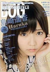 BIG ONE GIRLS NO.016 (SCREEN特編版)