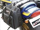 STARKS ツーリングサイドバッグ 容量可変(28~50L) 大容量サイドバック ST-SB01