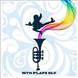 echange, troc Steven Bernstein - Mto Plays Sly