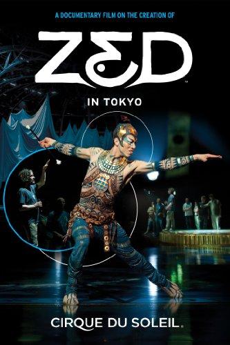 Cirque Du Soleil Japan